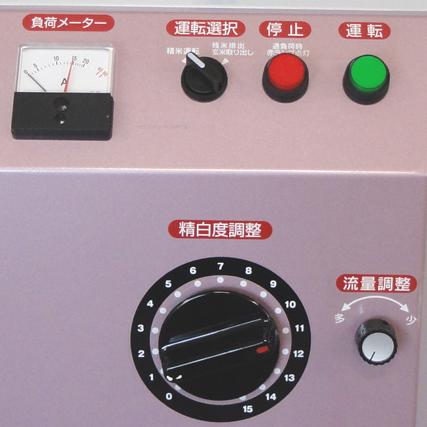 石抜精米機 スーパーデュエットABS-300CD / ABS-500CD