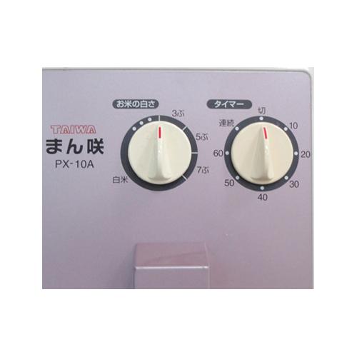 家庭用精米機 まん咲 PX-10A
