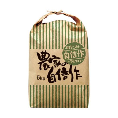 米袋 各種