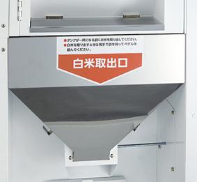 高速米ぼうやくんNEO CAC-100B