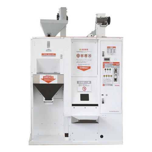 コイン精米機 高速米ぼうやくんNEO CAC-100BH