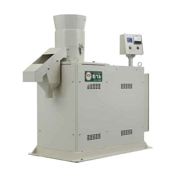 乾式ペレット成形機 パワー乾ペレ KNP-1501