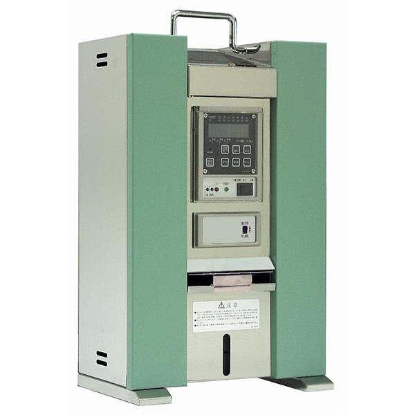 害虫駆除機 サニジェット 加熱蒸散式 / 除菌機能付